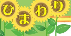 東京都医療機関案内サービス